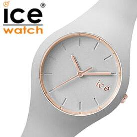 【5年保証対象】アイスウォッチ 時計 ICEWATCH 腕時計 アイス ウォッチ ice watch 腕時計 アイス 腕時計 グラム パステル ウインド スモール Glam Pastel Wind Small レディース グレー ICEGLWDSS シリコン ベルト 防水 ライトグレー ローズ ゴールド 送料無料