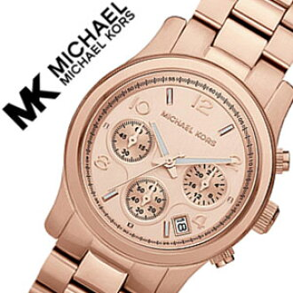 52f3746469b6 Michael Kors clock Lady s  michaelkors watch  Michael Kors watch  michael  kors clock  orchid way Runway men MK5128  metal belt   chronograph    popularity ...