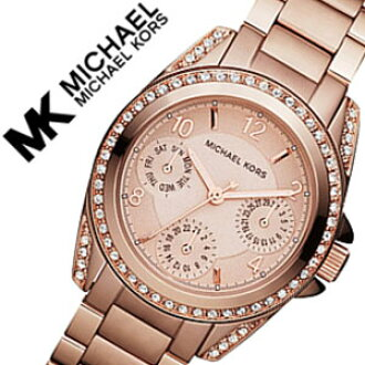 5bf70cc5aa1d Michael Kors clock michaelkors watch Michael Kors clock michael kors  Michael Kors watch MICHAEL KORS Michael Kors watch Michael Kors clock Blair  mini-Blair ...