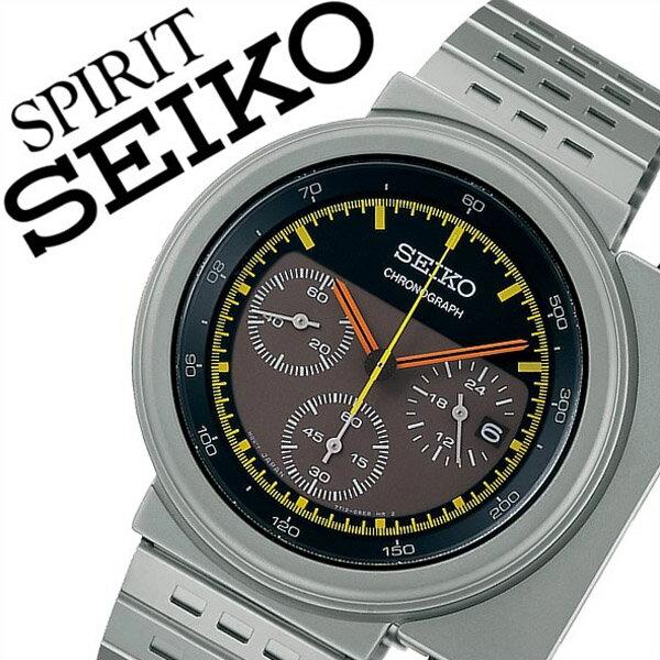 【5年保証対象】セイコー 腕時計 SEIKO 時計 セイコー 時計 SEIKO 腕時計 スピリット スマート SPIRIT メンズ SCED035 SCED039 ジュージアーロ クロノグラフ ジウジアーロ デザイン 限定 復刻 送料無料