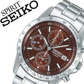 【5年保証対象】セイコー腕時計 SEIKO時計 SEIKO 腕時計 セイコー 時計 スピリット SPIRIT メンズ ブラウン SBTQ051 メタル ベルト 正規品 クロノグラフ 限定 防水 シルバー シンプル 送料無料