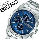 【5年保証対象】セイコー腕時計 SEIKO時計 SEIKO 腕時計 セイコー 時計 スピリット SPIRIT メンズ ブルー SBTQ071 メ…