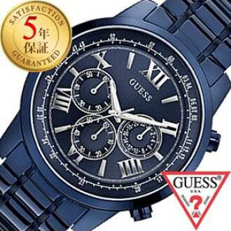ad0e31d9e ゲス watch [GUESS watch] ゲス clock [GUESS clock] ゲス watch [GUESS watch] ゲス  clock (GUESS clock) ホリゾン HORIZON men / blue W0379G5 [analog ...