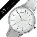 アルマーニエクスチェンジ 腕時計[ ArmaniExchange 時計 ]アルマーニ エクスチェンジ 時計( Armani Exchange 腕時計 )…