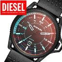 ディーゼル 腕時計[ DIESEL時計 ]ディーゼル 時計[ DIESEL 腕時計 ]ディーゼル時計[ディーゼル腕時計]ロールケージ RO…