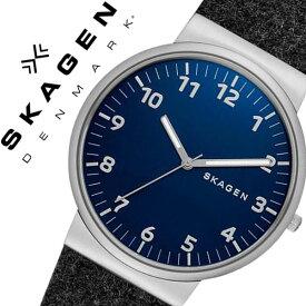 スカーゲン SKAGEN 腕時計 スカーゲン 時計 SKAGEN 時計 スカーゲン 腕時計 アンカー ANCHER メンズ レディース ブルー SKW6232 人気 新作 ブランド 防水 革 ベルト レザー 北欧 ブルー/シルバー シンプル プレゼント ギフト 送料無料