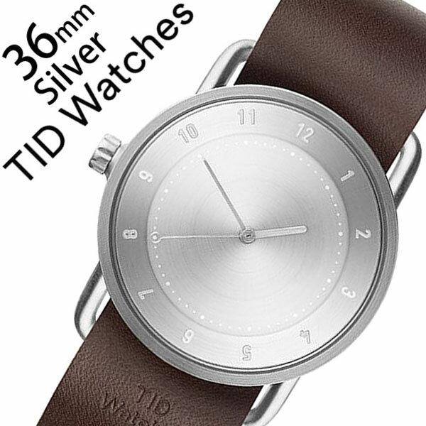 【5年保証対象】 ティッドウォッチズ ティッドウォッチ 腕時計 TIDWatches 時計 ティッド ウォッチ 時計 TID Watches 腕時計 TIDNo. 2 レディース シルバー TID02-SV36-W 革 ベルト おしゃれ 正規品 替え 北欧 アナログ ダーク ブラウン シルバー 通販 送料無料