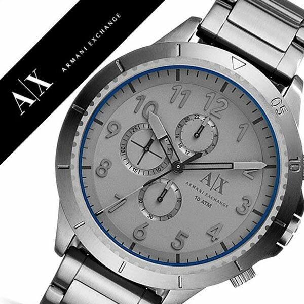 アルマーニエクスチェンジ 腕時計 ArmaniExchange 時計 アルマーニ エクスチェンジ 時計 Armani Exchange 腕時計 アルマーニ時計 アルマーニ腕時計 メンズ グレー AX1753 人気 新作 流行 ブランド 防水 メタル ベルト シルバー ビッグフェイス AX 送料無料
