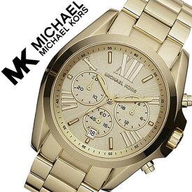 マイケルコース 時計 michaelkors 腕時計 マイケル コース 腕時計 michael kors 時計 マイケルコース腕時計 MICHAELKORS腕時計 Bradshaw メンズ レディース ゴールド MK5605 人気 新作 流行 トレンド ブランド MK 防水 メタル ベルト プレゼント ギフト 送料無料