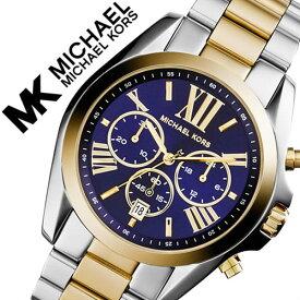 c1016cbfc3c4 [3,062円引き]マイケルコース 腕時計 MICHAELKORS 時計 マイケル コース 時計 MICHAEL KORS 腕時計 マイケルコース時計  MK腕時計 Bradshaw メンズ レディース ブルー ...