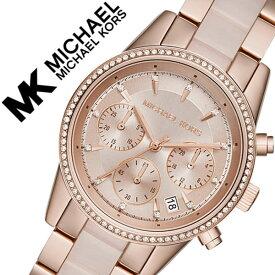 89e5ddeb8c0c マイケルコース 時計 michaelkors 腕時計 マイケル コース 腕時計 michael kors 時計 マイケルコース腕時計  MICHAELKORS腕時計 Ritz レディース ピンクゴールド MK6307 ...