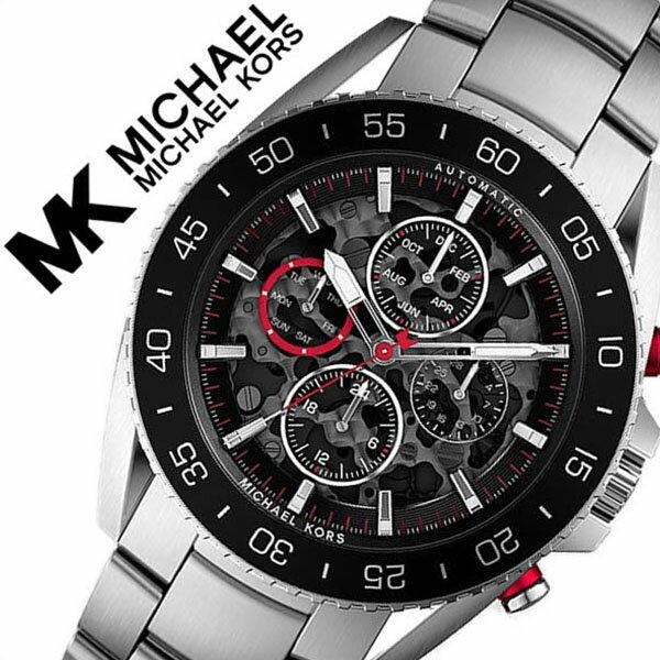 マイケルコース 腕時計 MICHAELKORS 時計 マイケル コース 時計 MICHAEL KORS 腕時計 マイケルコース時計 MK腕時計 ジェットマスター Jet Master メンズ シルバー MK9011 人気 スケルトン 機械式 自動巻き オートマ ブランド メタル ベルト ブラック 送料無料