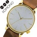 コモノ 腕時計 KOMONO 時計 コモノ 時計 KOMONO 腕時計 ウィンストン リーガル WINSTON REGAL メンズ レディース シル…