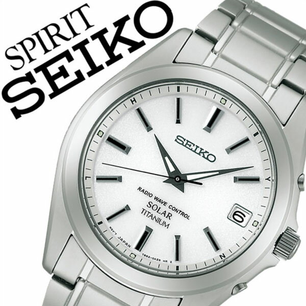【5年保証対象】セイコー腕時計 SEIKO時計 SEIKO 腕時計 セイコー 時計 スピリット SPIRIT メンズ ホワイト SBTM213 メタル ベルト 正規品 防水 ソーラー 電波 シルバー チタン モデル プレゼント ギフト 送料無料[ 成人式 成人 祝い ]