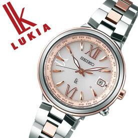 セイコー ルキア SEIKO LUKIA 時計 セイコールキア 腕時計 SEIKOLUKIA ルキア時計 ルキア腕時計 レディース ホワイト SSVV020 メタル ベルト 正規品 防水 ソーラー 電波修正 サブ マスコミ モデル シルバー 送料無料