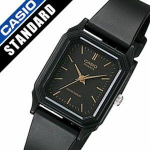 カシオ腕時計 CASIO時計 CASIO 腕時計 カシオ 時計 スタンダード STANDARD レディース ブラック LQ-142-1E ラバー ベルト チープカシオ チプカシ 海外 モデル オールブラック ゴールド アナログ
