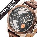【5年保証対象】ポリス 腕時計[ POLICE 時計 ]ポリス時計[ POLICE腕時計 ]ポリス腕時計[ POLICE時計 ]アダー ADDER メ…