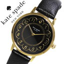 ケイトスペード 腕時計[ katespade 時計 ]ケイト スペード ニューヨーク 時計[ kate spade NEWYORK 腕時計 ]ケートスペード[ ケイトスペイド ]メトロ スカラップ M
