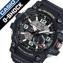 【5年保証対象】カシオ腕時計 CASIO時計 CASIO 腕時計 カシオ 時計 G ショック マッドマスター [ G-SHOCK ]ジーショック G SHOCK MUDMASTER メンズ/グレー[新