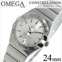 オメガ 腕時計 OMEGA 時計 オメガ時計 OMEGA腕時計 コンステ コンステレーション ブラッシュ Constellation Brushed …