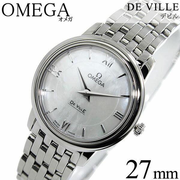 オメガ デ ビル プレステージ 腕時計 レディース [OMEGA] ホワイト 424.10.27.60.05.001 [新品 メタル スイス 白蝶貝 ホワイトシェル シルバー バーゲン プレゼント ギフト][おしゃれ 腕時計][ 母の日 ギフト 母の日 プレゼント ]