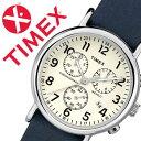 【5年保証対象】タイメックス 腕時計[ TIMEX 時計 ]タイメックス 時計[ TIMEX 腕時計 ]ウィークエンダー クロノ Weeke…