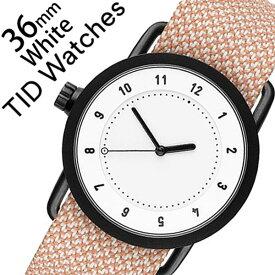 【5年保証対象】 ティッドウォッチズ ティッドウォッチ 腕時計 TIDWatches 時計 ティッド ウォッチ 時計 TID Watches 腕時計 クヴァドラ Kvadrat メンズ レディース ユニセックス TID01-WH36-SALMON No.1 通販 北欧 シンプル 革 レザー バンド ホワイト 送料無料