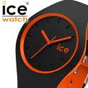 【5年保証対象】アイスウォッチ 時計[ ICEWATCH 腕時計 ]アイス ウォッチ[ ice watch ]アイス デュオ[ ice duo ]メン…