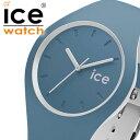 【5年保証対象】アイスウォッチ 時計[ ICEWATCH 腕時計 ]アイス ウォッチ[ ice watch ]アイス デュオ[ ice duo ]ユニ…