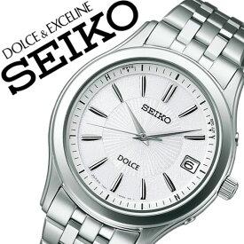セイコー ドルチェ&エクセリーヌ 腕時計[SEIKO DOLCE&EXCELINE 時計]セイコー ドルチェ エクセリーヌ 時計[SEIKO DOLCE EXCELINE 腕時計] メンズ シルバー SADZ123 [メタル ベルト ソーラー 電波 ペア ウォッチ オールシルバー][バーゲン プレゼント ギフト]