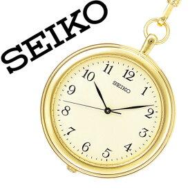 【5年保証対象】セイコー懐中時計 SEIKO 懐中時計 セイコー 時計 SEIKO 時計 セイコー時計 SEIKO懐中時計 メンズ レディース ユニセックス 男女兼用 ホワイト SAPP002 懐中時計 正規品 クォーツ ゴールド チェーン メタル ギフト ラッピング 送料無料