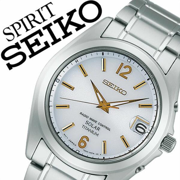 【5年保証対象】セイコー スピリット 腕時計 SEIKO SPIRIT 時計 セイコースピリット 時計 SEIKOSPIRIT 腕時計 セイコー スピリット時計 SEIKO SPIRIT時計 メンズ ホワイト SBTM227 スピリッツ メタル ベルト ソーラー 電波 シルバー ゴールド 送料無料[ 入学祝い 卒業祝い ]