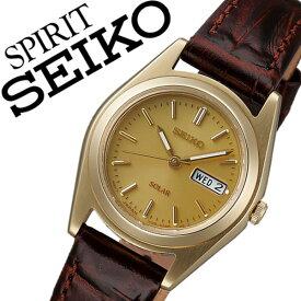 【5年保証対象】セイコー スピリット 腕時計 SEIKO SPIRIT 時計 セイコースピリット 時計 SEIKOSPIRIT 腕時計 セイコー スピリット時計 SEIKO SPIRIT時計 レディース ゴールド STPX020 スピリッツ 革 ベルト ソーラー ブラウン シンプル 送料無料