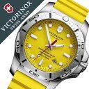 ビクトリノックス 腕時計[VICTORINOX 時計]ヴィクトリノックス 時計[VICTORINOX SWISS ARMY]ビクトリノックス スイス…