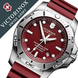 【5年保証対象】ビクトリノックス 腕時計 VICTORINOX 時計 ヴィクトリノックス 時計 VICTORINOX SWISS ARMY ビクトリノックス スイスアーミー イノックス プロフェッショナルダイバー メンズ レッド 241736 ミリタリー 防水 ダイビング 送料無料