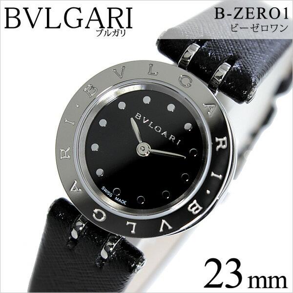 ブルガリ 腕時計 BVLGARI 時計 ブルガリ 時計 BVLGARI 腕時計 ブルガリ時計 BVLGARI腕時計 ブルガリ腕時計 BVLGARI時計 ビー ゼロワン B.ZERO1 レディース ブラック BZ23BSCL blugari 革 ベルト クオーツ スイス シルバー セラミック シンプル 送料無料
