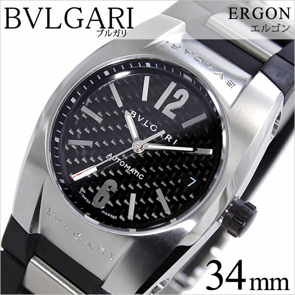 ブルガリ 腕時計 [BVLGARI時計]( BVLGARI 腕時計 ブルガリ 時計 ) エルゴン ( ERGON ) メンズ 腕時計 ブラック EG35BSVD [ウレタン ベルト 機械式 自動巻 メカニカル スイス シルバー オート ボーイズ][バーゲン プレゼント ギフト][おしゃれ 腕時計][ 父の日 父の日ギフト ]