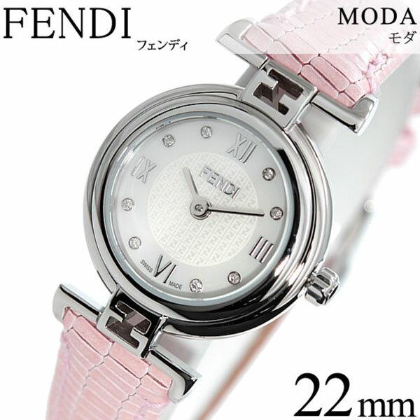 フェンディ 腕時計 FENDI 時計 フェンディ 時計 FENDI 腕時計 フェンディ腕時計 モダ Moda レディース ホワイト F271247D-NEW 革 ベルト ピンク シルバー ホワイトシェル スイス クリスタル ストーン カーフ モーダ 大人 かわいい 高級 ブランド 送料無料