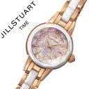【5年保証対象】ジルスチュアートタイム 腕時計 JILLSTUARTTIME 時計 ジルスチュアート タイム 時計 JILLSTUART TIME …