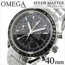 オメガ 腕時計[ OMEGA 時計 ]オメガ腕時計 オメガ時計 [スピマス]スピードマスター デイデイト Speed Master Day-Date メンズ/・・・