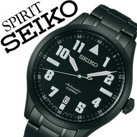 セイコー ナノユニバース スピリット スマート 腕時計[SEIKO nanouniverse 時計]ナノ ユニバース 時計[nano universe 腕時計]メンズ ブラック SCVE035 [メカニカル 機械式 自動巻き ミリタリー コラボ 数量 限定 500本][バーゲン プレゼント ギフト][おしゃれ 腕時計]