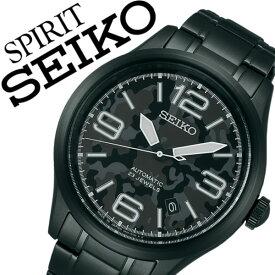 セイコー ナノユニバース スピリット スマート 腕時計[SEIKO nanouniverse 時計]ナノ ユニバース 時計[nano universe 腕時計]メンズ ブラック SCVE037 [メカニカル 機械式 自動巻き ミリタリー コラボ 数量 限定 500本][バーゲン プレゼント ギフト][おしゃれ 腕時計]