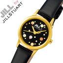【5年保証対象】ジルバイジルスチュアート 腕時計[ JILL BY JILL STUART 時計 ]ジル バイ ジルスチュアート 時計[ JIL…