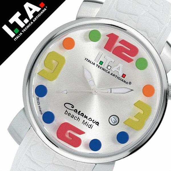 【5年保証対象】アイティーエー 腕時計 I.T.A 時計 アイティーエー 時計 I.T.A 腕時計 ITA ITA腕時計 ITA時計 カサノバ ビーチ ミディ CASANOVA BEACH Midi メンズ レディース シルバー ラバー ベルト クロコ クオーツ シルバー ホワイト マルチカラー 送料無料