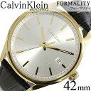 カルバンクライン 腕時計[ CalvinKlein 時計 ]カルバン クライン 時計[ Calvin Klein 腕時計 ]フォーマリティ Formali…