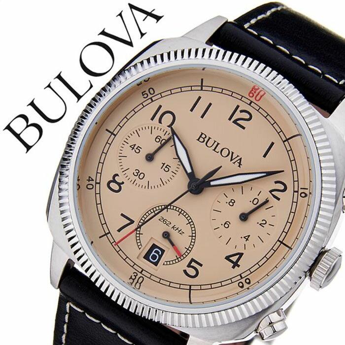 【おひとり様1点限り!!】ブローバ 腕時計 BULOVA 時計 ブローバ 時計 BULOVA 腕時計 ミリタリー MILITARY メンズ アイボリー 96B231 アメリカ アメリカンブランド 人気 ブランド 革 ベルト クロノグラフ ブラック シルバー ミリタリーウォッチ 送料無料