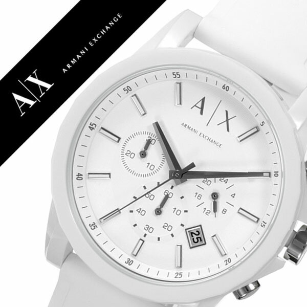 アルマーニエクスチェンジ 腕時計 ArmaniExchange 時計 アルマーニ エクスチェンジ 時計 Armani Exchange 腕時計 メンズ ホワイト AX1325 人気 ブランド ラバー ベルト クロノグラフ ビジネス プレゼント ギフト 防水 送料無料[ 成人式 成人 祝い ]