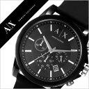 アルマーニエクスチェンジ 腕時計[ ArmaniExchange 時計 ]アルマーニ エクスチェンジ 時計[ Armani Exchange 腕時計 ]…