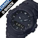 【5年保証対象】カシオ ジーショック 腕時計 CASIO GSHOCK 時計 Gショック G-SHOCK ジー ショック G SHOCK メンズ ブ…