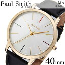 ポールスミス 時計[ PaulSmith 腕時計 ]ポール スミス 腕時計[ Paul Smith 時計 ]ポールスミス腕時計 エムエー MA メンズ/レディー...